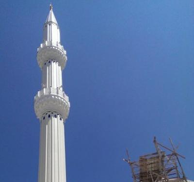 Birlik Cami