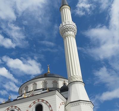 Hacı Necati Tütüncü Cami
