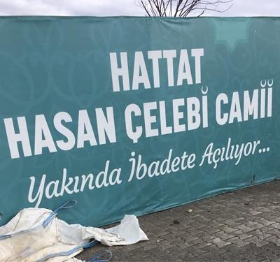 Hasan Çelebi Cami