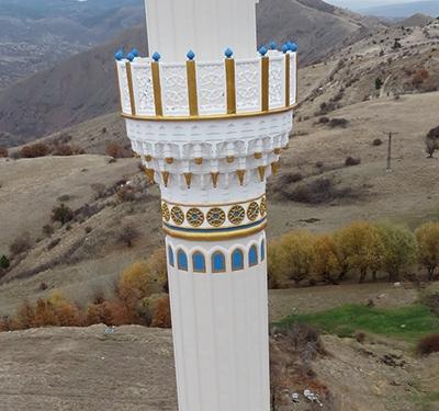 Höyük Köyü Cami