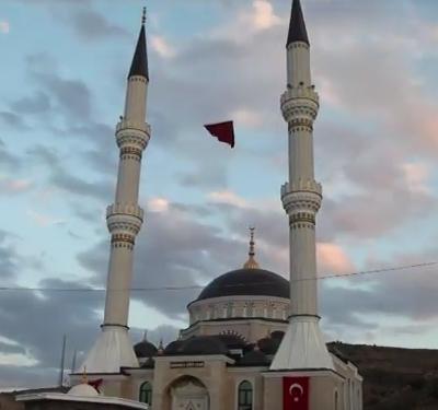 Kurumcu Köyü Cami