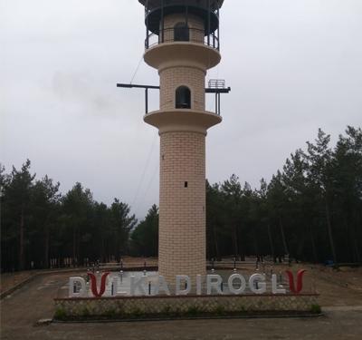 Saat ve Etkinlik Kulesi