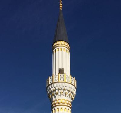 Sivritepe Köyü Cami