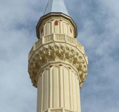 Sultanbeyli Karapınar Cami